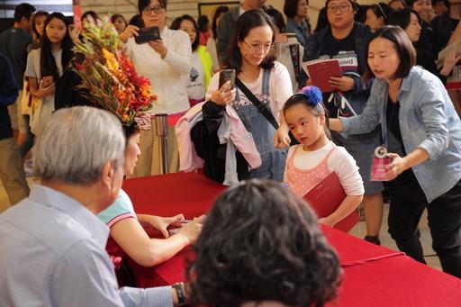 「我的媽媽是Eny」音樂劇CD專輯正式推出 演後簽名會 小粉絲搶得頭香 韓國音樂劇節貴賓蒞臨欣賞